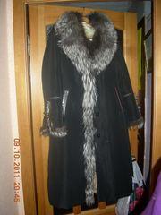 зимнее пальто с подстёжкой