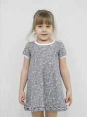 Детская одежда от производителя г, Курск