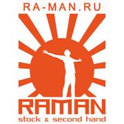 РаМан - секонд хенд оптом,  раман.рф