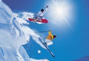 Прокат Сноубордов и Горных лыж в Нижнем Тагиле