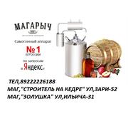 дистиллятор-россия