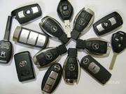 Автоключи и чип для автозапуска.